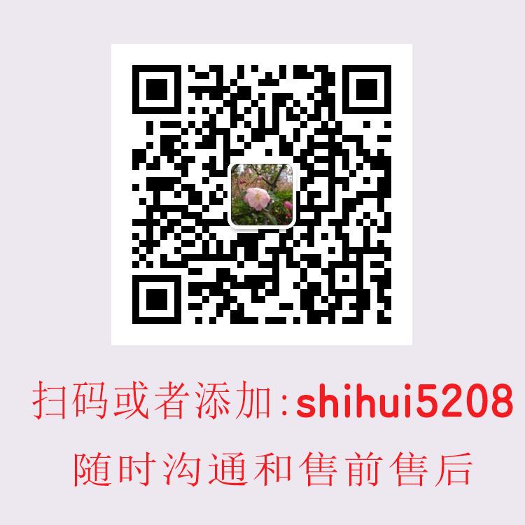 750x750微信二维码.jpg 微易发至尊版V2019  微易发 第5张
